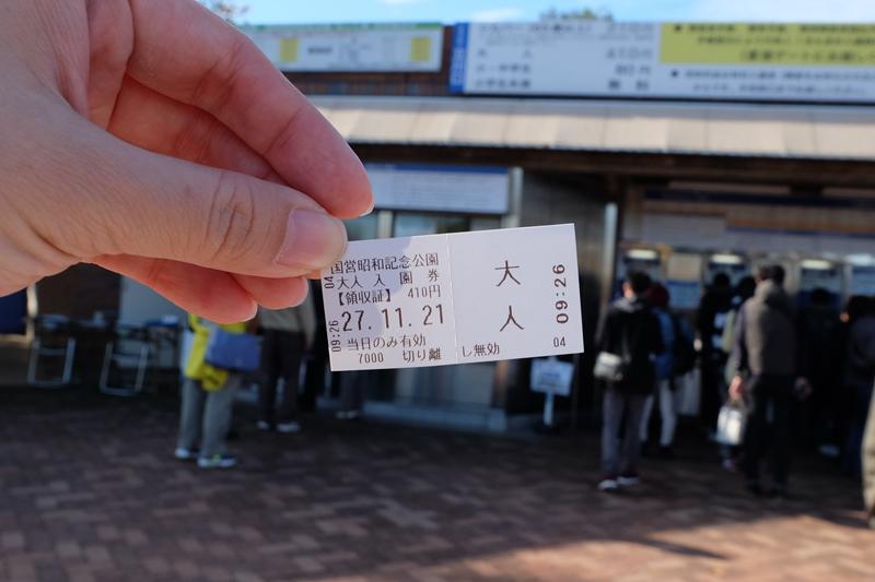 DSCF7906_副本