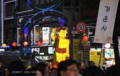 Lotus Lantern Festival 연등회 (WeeKit) Tags: korea parade seoul 2016 buddhasbirthday lotuslanternfestival 연등회