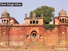 Chet Singh Ghat (Serenity Routes) Tags: travel india river varanasi kashi ganga chet singh banaras ghat spritual serenityroutes