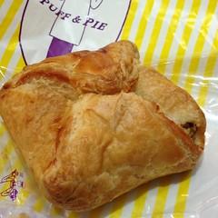 พายไก่ | Chicken Pie @ Puff & Pie | พัฟ แอนด์ พาย สำนักงานใหญ่การบินไทย