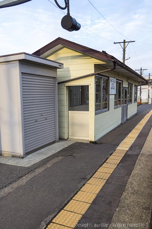20131019日本行第三天-191