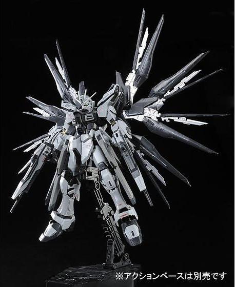 RG 1/144 攻擊自由鋼彈 (未啟動模式)