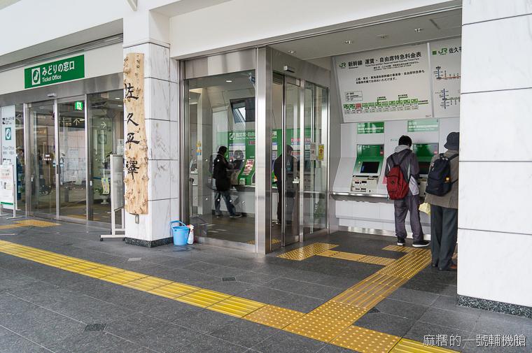 20131021 日本第五天-177