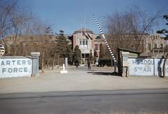 Slides_01_020 (m20wc51) Tags: japan war korea korean 1952