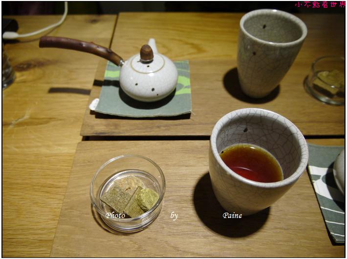 台北七三茶堂 (10).JPG
