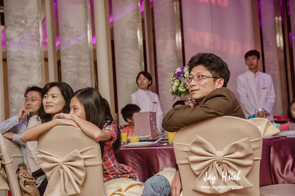 婚攝,台北,大倉久和,歸寧,婚禮紀錄,婚攝阿杰,A-JAY,婚攝A-Jay,幸福Erica,Pronovias,婚攝大倉久-037