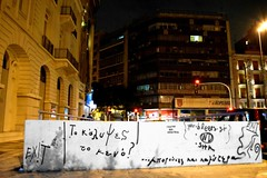 Sociopoliticized public writing _ graffiti _ street art (Athenian Graffiti and Street Slogans, Lund Univers) Tags: greece macedonia timeless makedonia