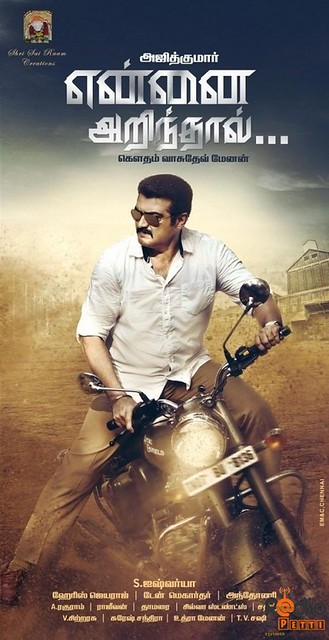 Yennai Arindhal (aka) Ennai Arindhaal Movie Review & Ratings