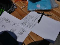 P1020002 (wataru.takei) Tags: japan mountainbike downhill mtb fujiten lumixg20f17 thinkride