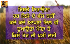 inspiration (Fateh_Channel_) Tags: inspiration waheguru fatehchannel