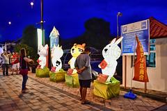 Chinese Zodiac Animals (chooyutshing) Tags: chinesezodiacanimals lanterns lightedup display trengganuperanakanfestival3 2016 kampungcina kualaterengganu terengganu malaysia