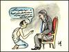 003a (Ehab Anwer) Tags: سي تصوير الوان فن رسم تمرد سياسة رصاص كريكاتير فنون متعة أخوان مرسي إيهاب أنور سخرإيهاب الوات