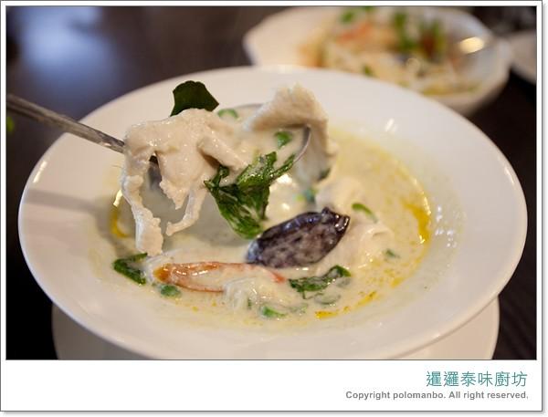 暹邏泰味廚坊 ,www.polomanbo.com