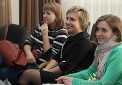 ACAIP-2014 (Kyiv, 03.04)