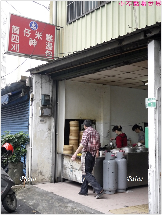 桃園中華路巷子內蛋餅 (8).JPG