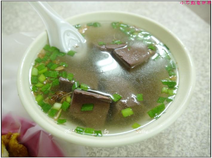 桃園安慶街蛋餅 (7).JPG