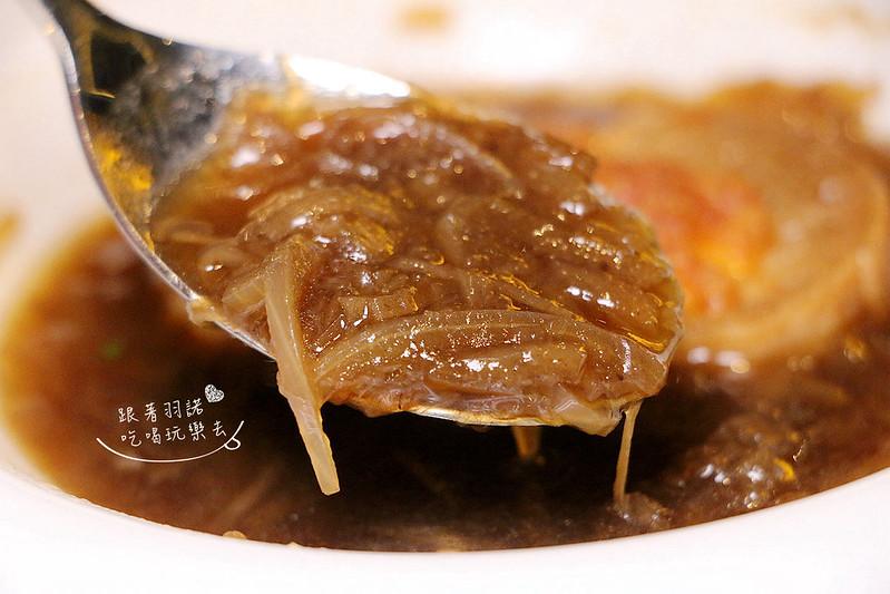 Wennce Naior 乃渥爾料理059