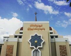 Shalat lima waktu, jum'at hingga jum'at berikutnya, dan Ramadan hingga Ramadan berikutnya adalah penghapus dosa di antara keduanya, asalkan dosa-dosa besar ditinggalkan~(H.R Muslim) . #repost Photo by : @muhamad_mr . . #jumat #jumuah #ramadhan #kotaserang (kotaserang) Tags: dan by indonesia photo lima muslim islam mosque di ramadan waktu adalah ramadhan masjid dosa repost besar antara serang shalat jumat banten jumuah hingga asalkan dosadosa kotaserang jumuahmubarakah instagram ifttt berikutnya penghapus httpkotaserangcom keduanya ditinggalkan~hr muhamadmr