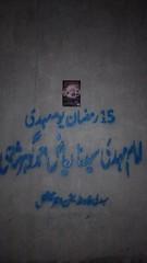 Gujranwala 2 (Mehdi/Messiah Foundation International) Tags: pakistan punjab karachi ramadan lahore sindh gujrat jhang urdu ramzan gujranwala imammahdi imammehdi goharshahi riazahmedgoharshahi mehdifoundationinternational mehdifoundation