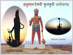 Hanuman Tekari (NarendraSadhuOfficial) Tags: chhattisgarh kunkuri bajrangbalistatues