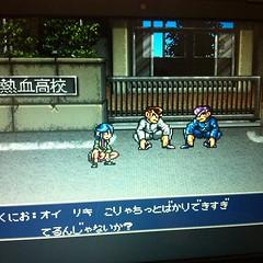 กลับมาเล่น Kunio ภาพ SFC หาวิธีปรับภาพชัดอยู่นาน ที่ไหนได้กราฟฟิกสมัยก่อนได้แค่นี้แหละ 555
