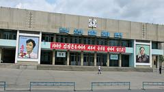 2013 08 Coree du Nord - 263 (Arnaud999) Tags: asia asie northkorea pyongyang dprk coredunord