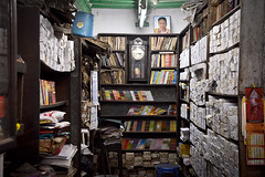 Bookshop (Leonid Plotkin) Tags: india book asia bookstore bookshop kolkata bengal calcutta westbengal bookmarket