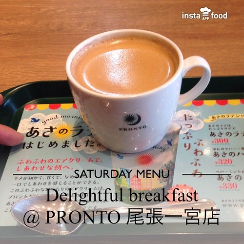@instafoodapp #instafood #instafoodapp #instagood #food #foodporn #delicious #eating #foodpics #foodgasm #foodie #tasty #yummy #eat #hungry #love #日本 #japan #一宮市 #pronto尾張一宮店 #food #restaurant #day