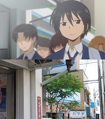 男子高校生の日常 画像
