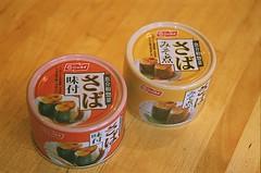 07330026-84 (jjldickinson) Tags: wood food fish table japanese mackerel design can packaging groceries olympusom1 fujicolorsuperiaxtra400 promastermcautozoommacro2870mmf2842 promasterspectrum772mmuv roll488o2
