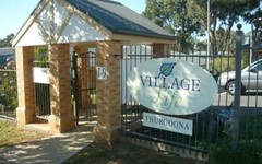 20 7 Severin Court, Thurgoona NSW