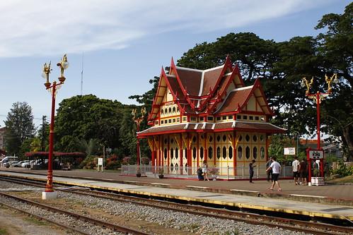 Royal Pavilion (Waiting Room) Hua Hin Station