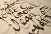 Detail (Ivan Jerônimo) Tags: brazil handwriting brazilian lettering alexander calligraphy sumi portuguese mão caligrafia nanquim escrita 書道 ブラジル 手書き 西洋 wollcot