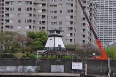 JP16bTKY03_066 (Tai Pan of HK) Tags: lighthouse japan faro tokyo nippon farol phare nihon edo honshu tokyoprefecture tky cityoftokyo mainisland honsh nihonkoku nipponkoku tkyto tokyometropolis honshuisland  tkei tkyfu stateofjapan tkyshi