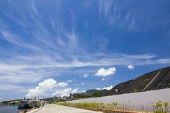 cloud (Olen photo) Tags: blue sky cloud canon taiwan tokina kaohsiung 500d 1116mm
