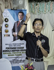 _KS_5213 (Malaysian Anti-Corruption Commission) Tags: pahang besar smk macc menteri temerloh integriti ikrar sprm