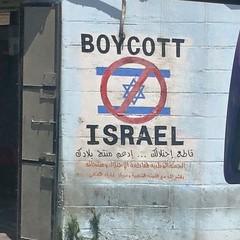 Poster in Bethlehem (Interfaith Peace-Builders) Tags: bethlehem boycott bds americanfriendsservicecommittee interfaithpeacebuilders ifpb57