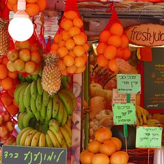 Don't you wish you had a juice bar like this on your corner? California's got nothing on Tel Aviv. Juicing has been a thing in Israel for so long it's not a fad, it's just juice! #visitisrael (momfluential) Tags: its bar corner for this israel long you juice thing tel aviv like been just dont your got had nothing wish has fad californias juicing visitisrael