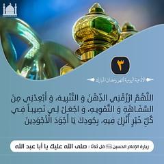 _  ( ) Tags: al muslim islam jafar ali shia muharram ashura hassan karbala musa prophet ya fatima zainab  allah muhammad imam   hussain   basim mahdi    abass                        alkarbalaie