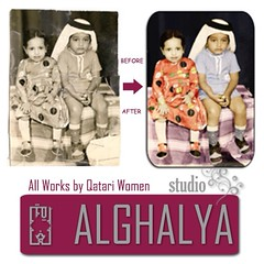 renew old & damaged pictures (alghalya.photodesign) Tags: birthday camera old ladies light party woman shop lady digital work studio logo photo women photographer image designer album picture pic location business villa contract damaged edit weeding  desing doha qatar renew  degital advertise        qatari                            alghalya