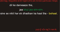 10 (eyear dugg (memories).) Tags: india me ir am sad quote song indian ke latest hiphop forever ek hip hop rap ever mere din hindi pyaar aasu dugg bhagyashree eyear milenge eyeardugg aakho