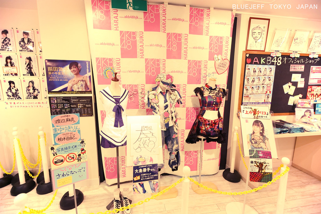 AKB48 Shop