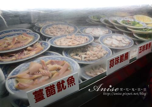3郭家粿仔湯雞肉飯004.jpg