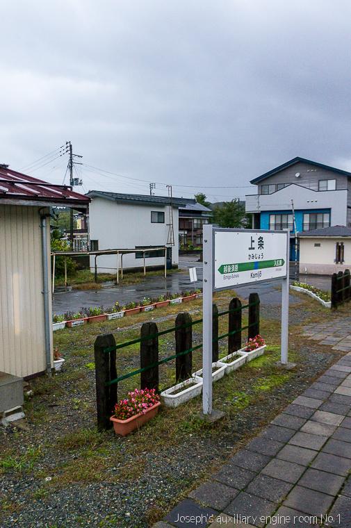 20131020日本行第四天-423