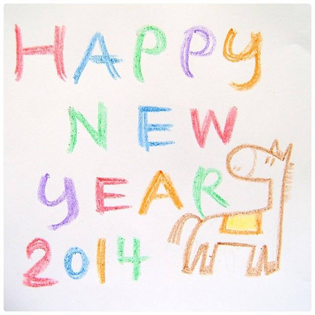 明けましておめでとうございます。本年も宜しくお願い致します。 #eirin #happynewyear