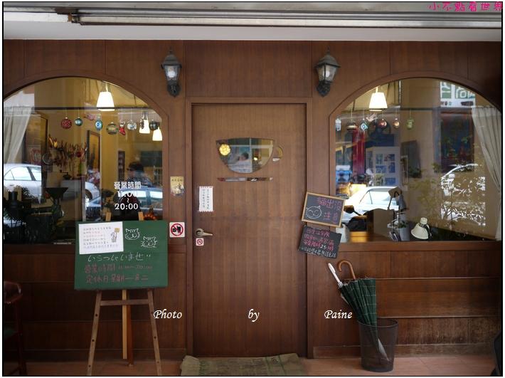 桃園卡爾地咖啡館 (93).JPG