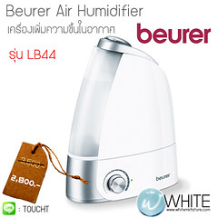 Beurer Air Humidifier Ultrasonic Model LB44
