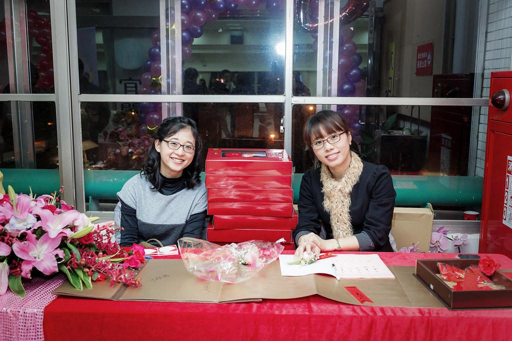 明政&安琳Wedding-247