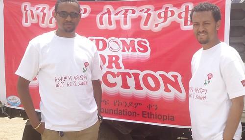 International Condom Day 2015: Ethiopia