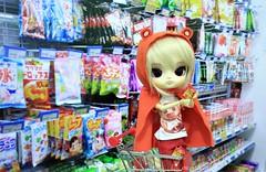 Sunny - Dal Lizbel - Umaru Cosplay (Kawaii_cupcake~) Tags: anime doll cosplay dal hamster pullip umaru